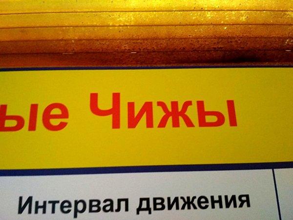 В Кирове грубо ошиблись в названии остановки