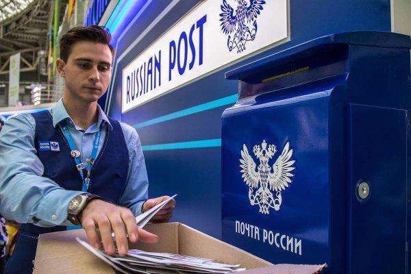 «Высокие технологии» Почты России поразили жителей Воронежа