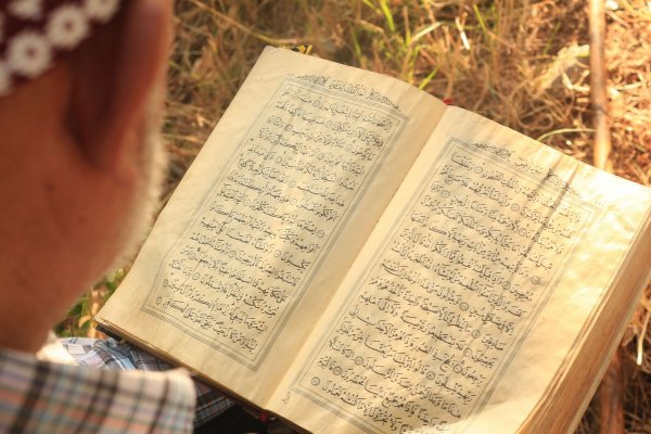 В Уфе семья долгие годы вместо Корана молилась на Уголовный кодекс