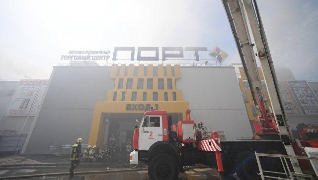 Подробности ликвидации пожара в торговом центре «Порт» в Татарстане