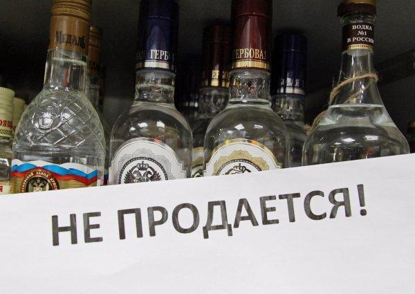 Власти Ростова опровергли данные о запрете продажи спиртного во время ЧМ в городе
