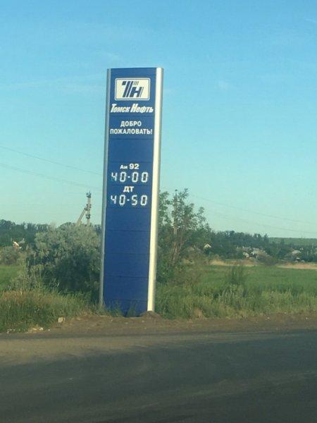 Счастливые автомобилисты Ростовской области нашли самый дешевый в регионе бензин