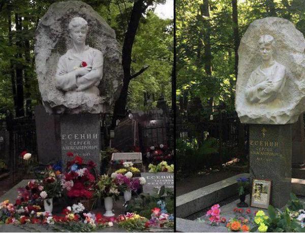 Девушка-вандал, выкрасившая памятник Есенину в белый цвет, разыскивается полицией