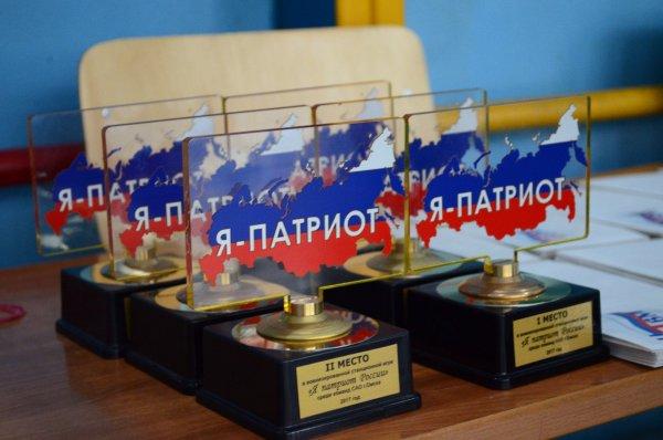 ВЦИОМ: В России 92% граждан старше 18 лет считают себя патриотами