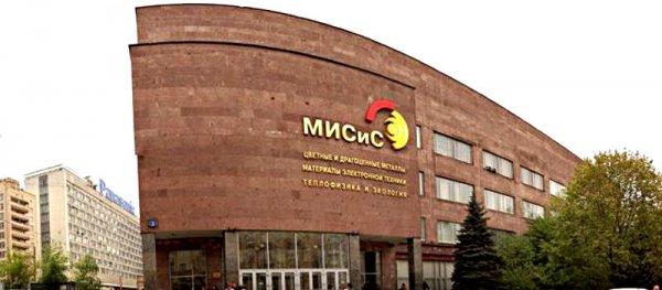 Исаак Калина подписал соглашение о сотрудничестве между Мэрией Москвы и МИСиС