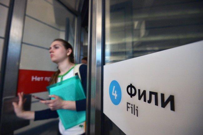 Названа причина закрытия участка Филевской линии 16 и 17 июня