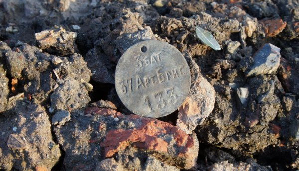 В Новгороде нашли увольнительный жетон армии Российской Империи