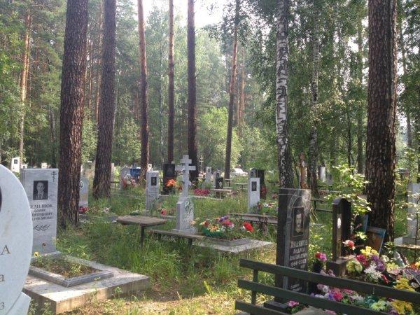 Четверть свердловчан не дожили до своей пенсии в 2017 году