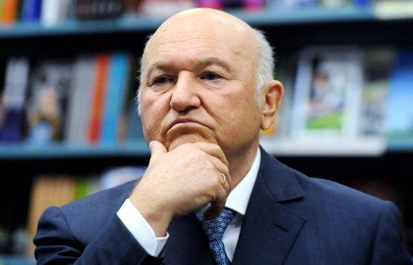 Юрий Лужков представил второе издание книги «Россия на перепутье… Дэн Сяопин и старые девы «монетаризма»
