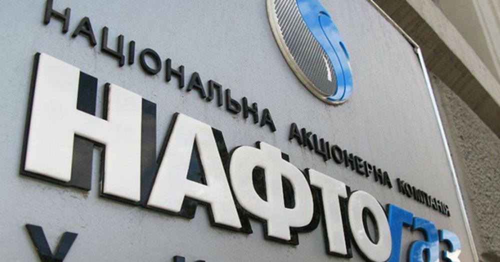 Украина готовится арестовать акции «Северного потока – 1»