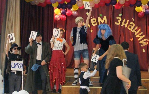 В сентябре в столице РФ могут запустить проект «Театр в школе»