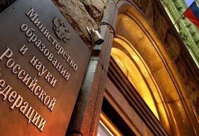 Кому достанется здание на Тверской после раздела Минобрнауки