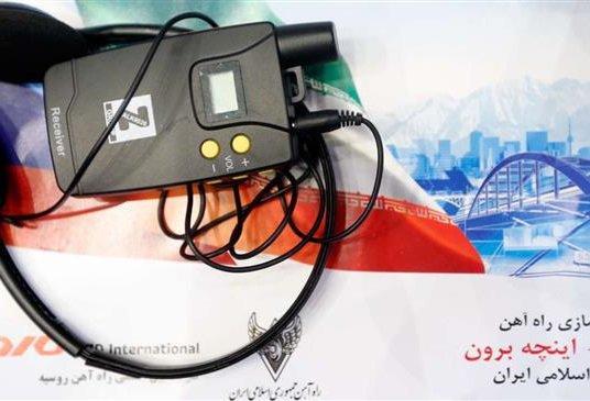 Иранский проект «РЖД» за 1,2 млрд евро приведет к технологическому прогрессу