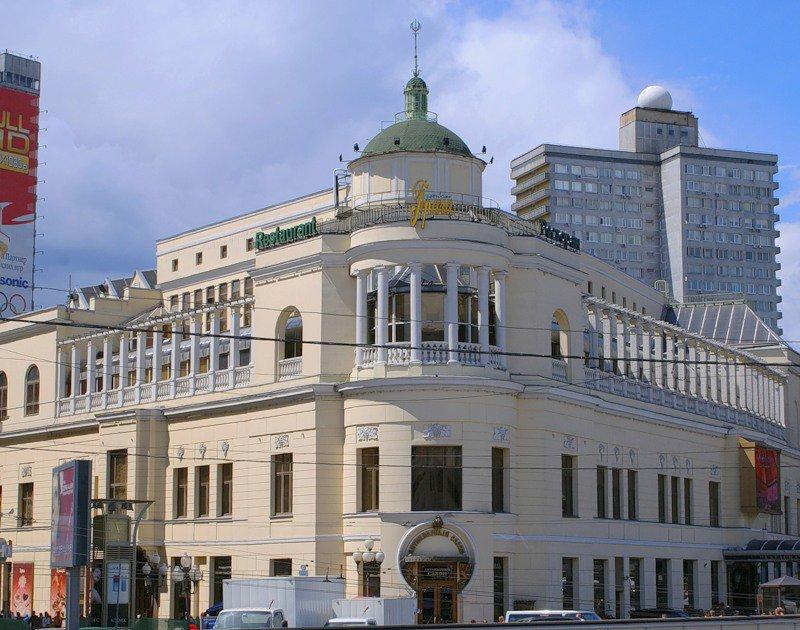 Историческое здание ресторана «Прага» на Арбате выставляют на торги