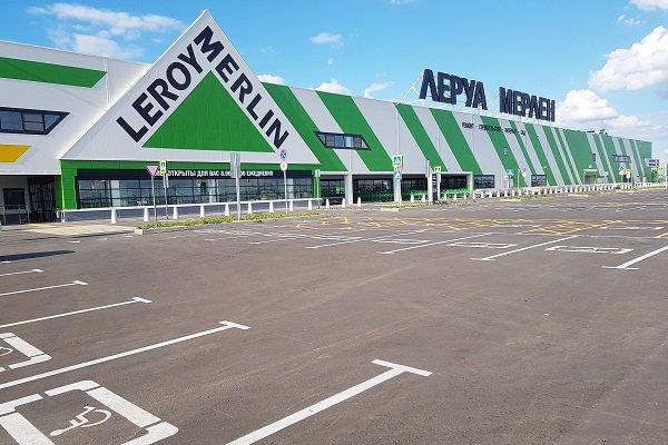 Каким в Домодедово построили гипермаркет «Леруа Мерлен»