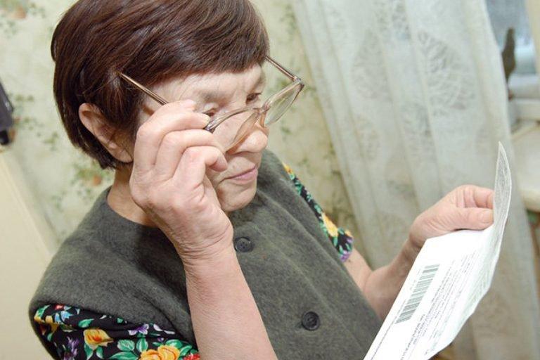 Какие категории пенсионеров теперь могут получать компенсации за капремонт
