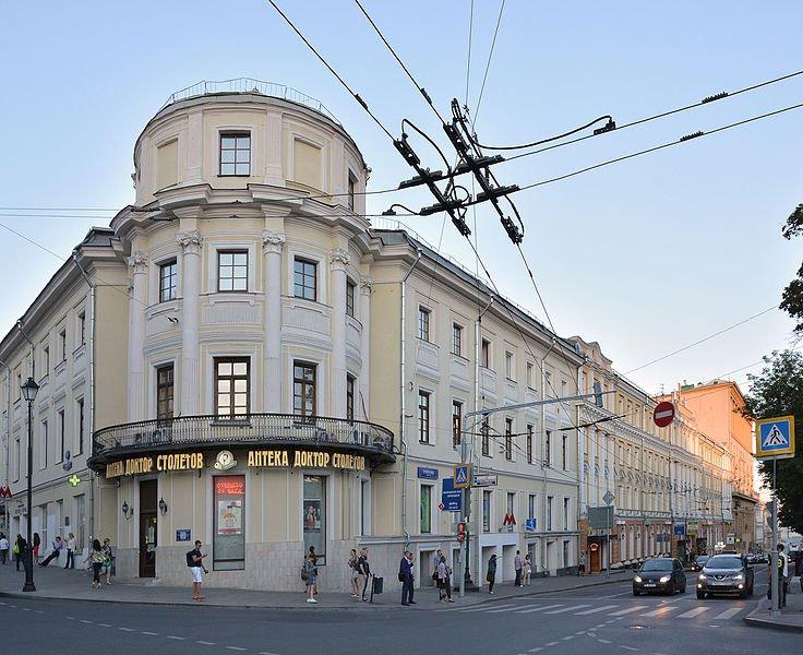 Часть здания на Маросейке XIX века выставлена на торги за 90 млн рублей