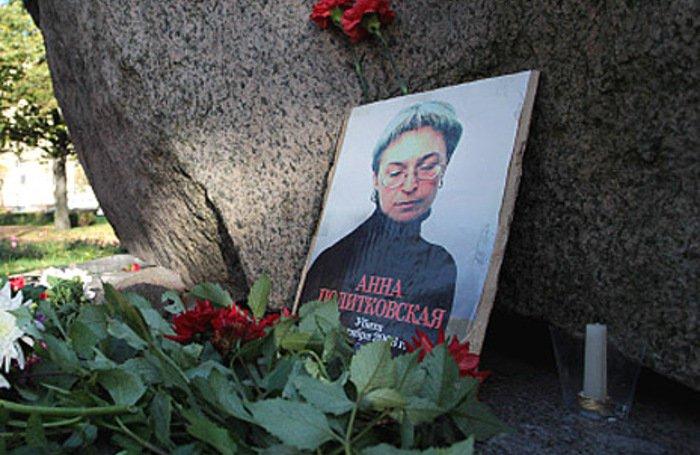 Около редакции «Новой газеты» открылся сад Анны Политковской