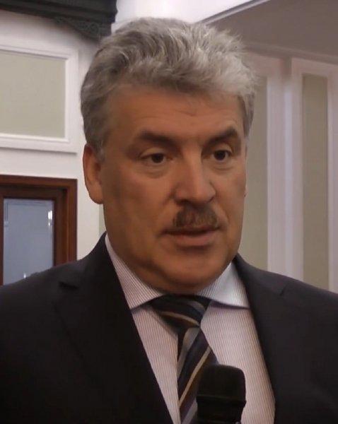 Экс-кандидат в президенты России Павел Грудинин после 37 брака стал холостым