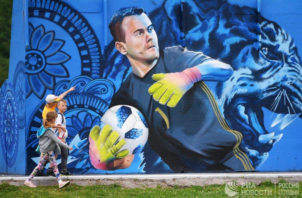 Граффити со сборной России появились в 5-ти минутах ходьбы от Красной площади