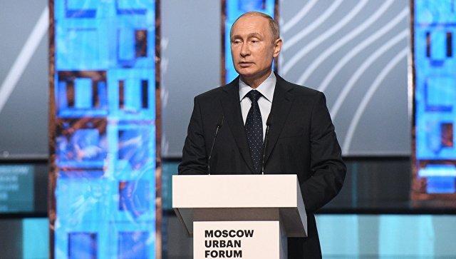 Владимир Путин рассказал, каким должен быть современный город