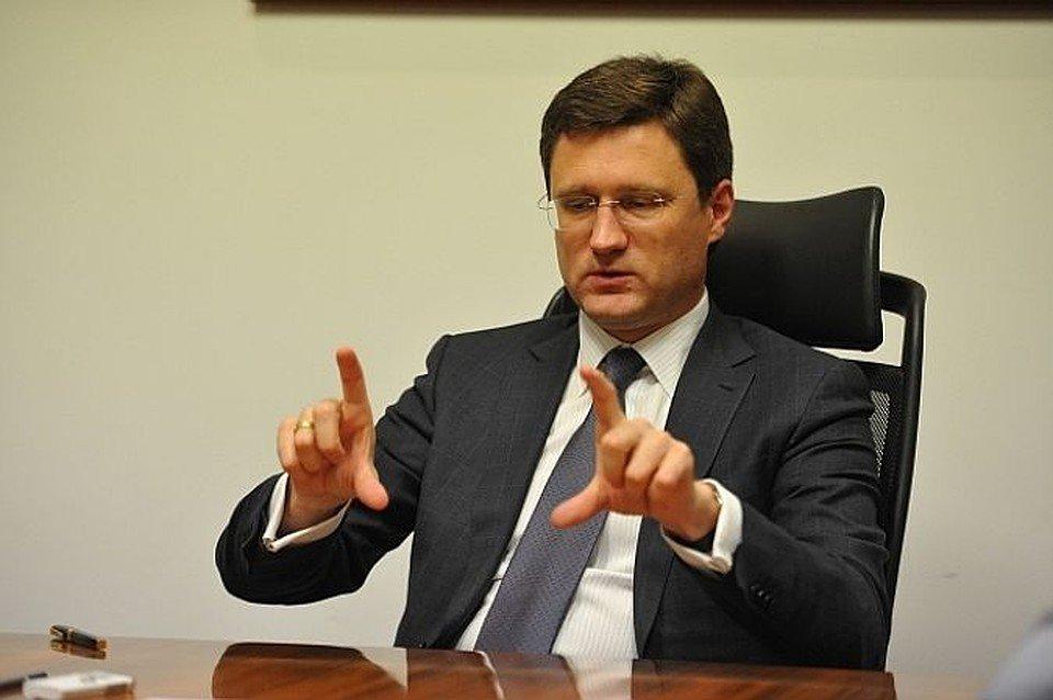 Новак рассказал о воздействии на рынок законопроекта о санкциях против «Северного потока-2»