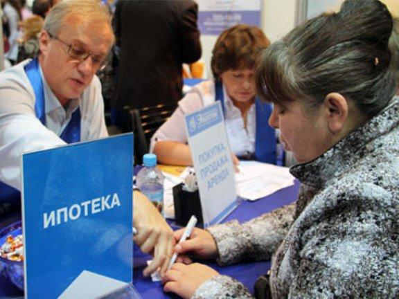 Июнь бьет рекорды по объему выдачи ипотеки в России