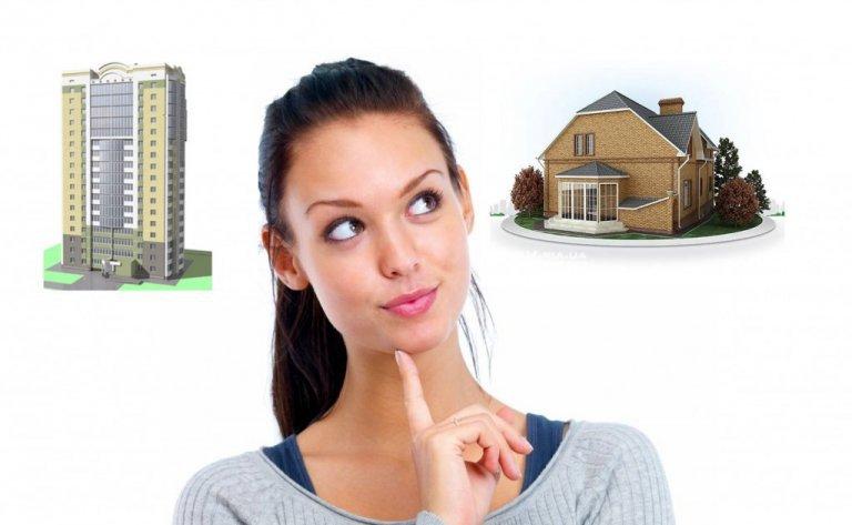 Названы критерии, по которым россияне выбирают жилье