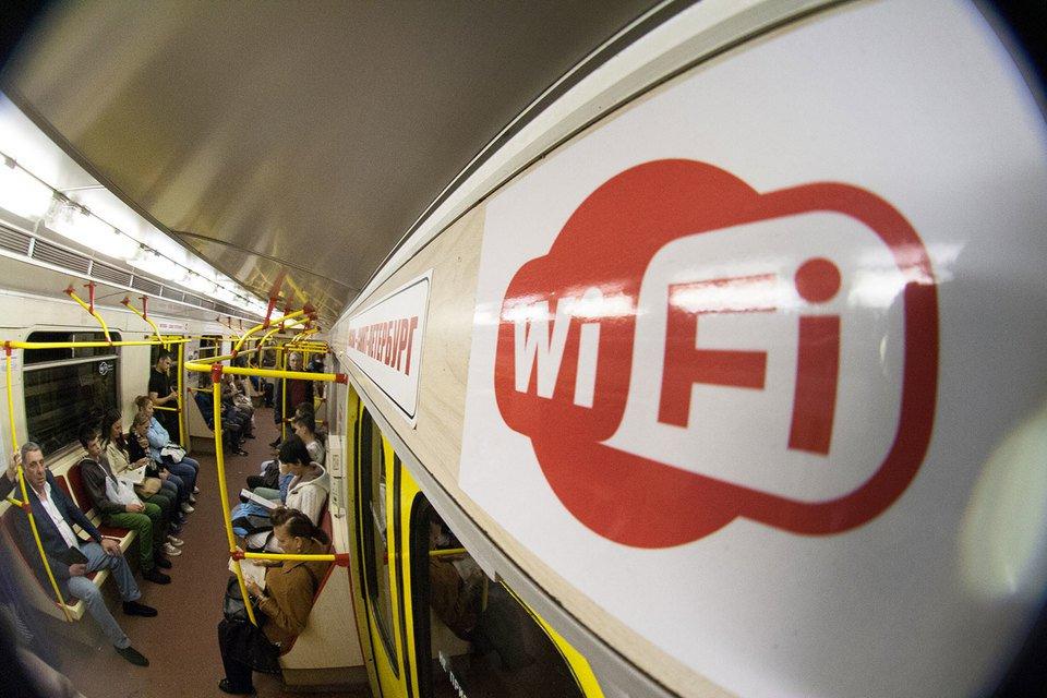 Какие поезда метро выдержат до 200 подключений к интернету одновременно
