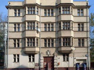 Дом со львами у подъезда признан объектом культурного наследия Москвы