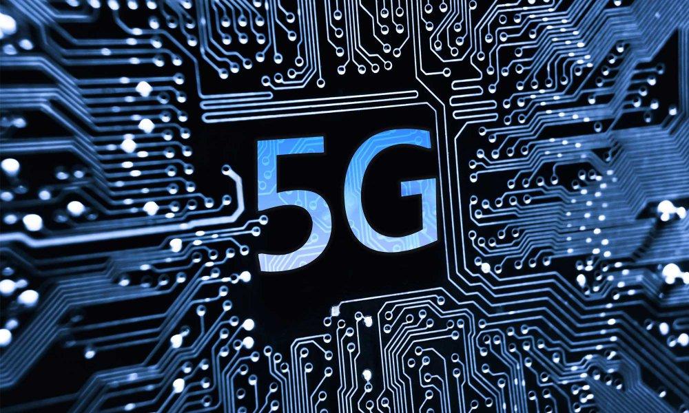 Власти Москвы готовятся запустить тестовую зону с 5G-интернетом