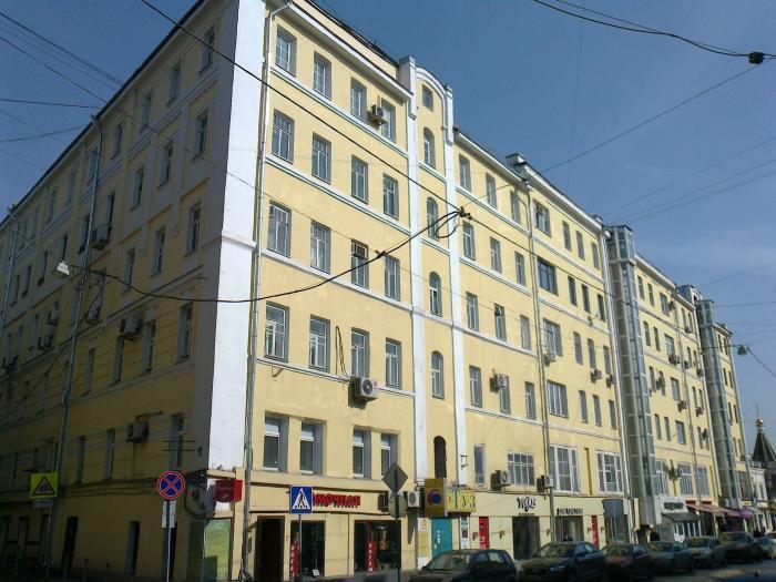 Продаются помещения здания, где в 1905 г. была редакция газеты большевиков