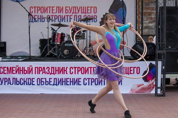 Екатеринбургский День строителя попал в книгу рекордов Гиннеса