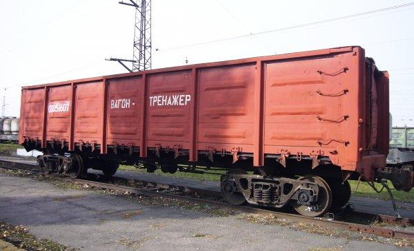 РЖД может столкнуться с дефицитом грузовых вагонов