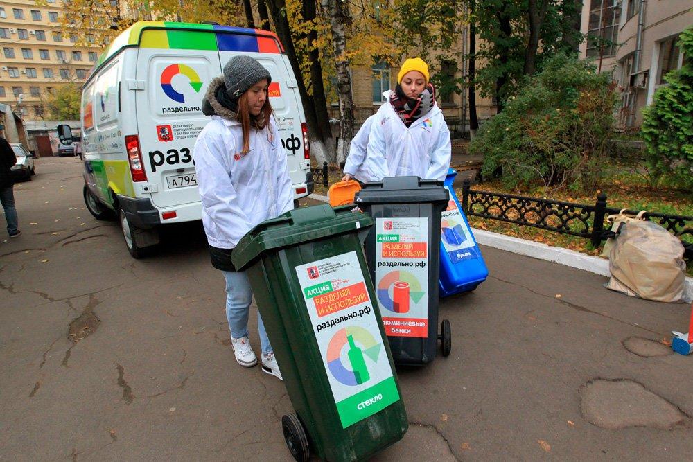 Москва решила поэкспериментировать с мусором