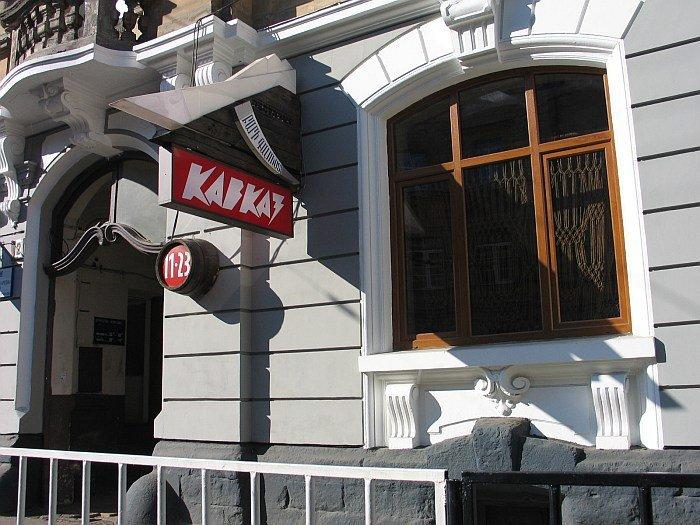 Как отремонтируют грузинский ресторан «Кавказ» в Парке Горького