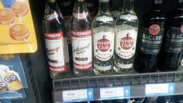 «Заработок на здоровье детей»: В России собираются продавать спиртное около школ