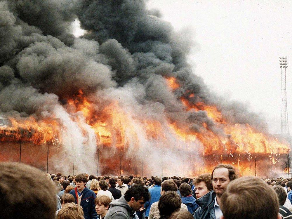 Подтрибунное помещение загорелось на стадионе в Измайлове