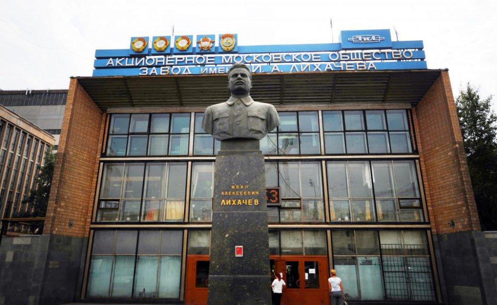 В Москве открыли магистраль и проспект в честь директора завода ЗИЛа