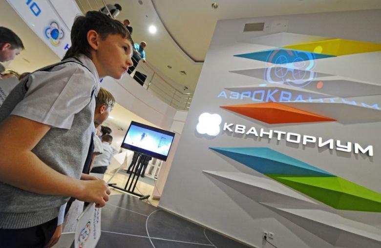 Молодежный технопарк в Приамурье обойдется в 100 млн рублей
