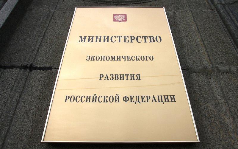 Минэкономразвития повысит тарифы на ЖКХ в России в два этапа