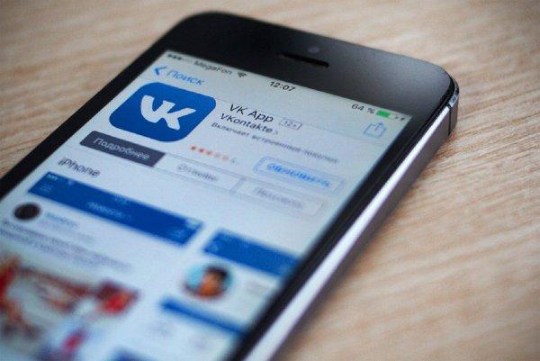 Юзеры заметили резкое снижение количества просмотров «ВКонтакте»