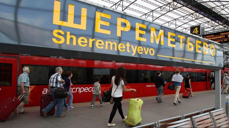 12 млрд рублей потратят на новую ветку от Шереметьева до Москвы