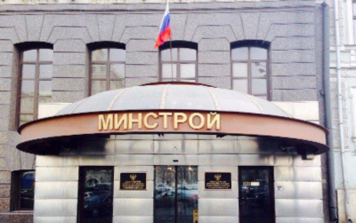 В 2018 году в России планируется ввести до 80 млн. кв. метров жилья