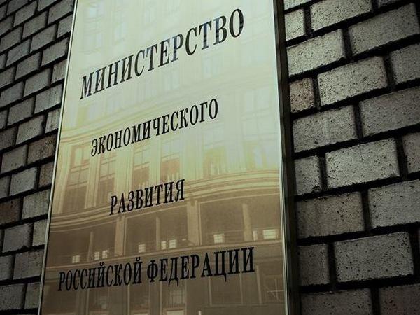 На развитие инфраструктуры в России потратят почти 7 трлн за шесть лет