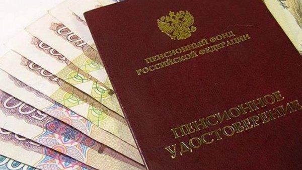 В «Единой России» хотят сократить стаж для выхода на досрочную пенсию