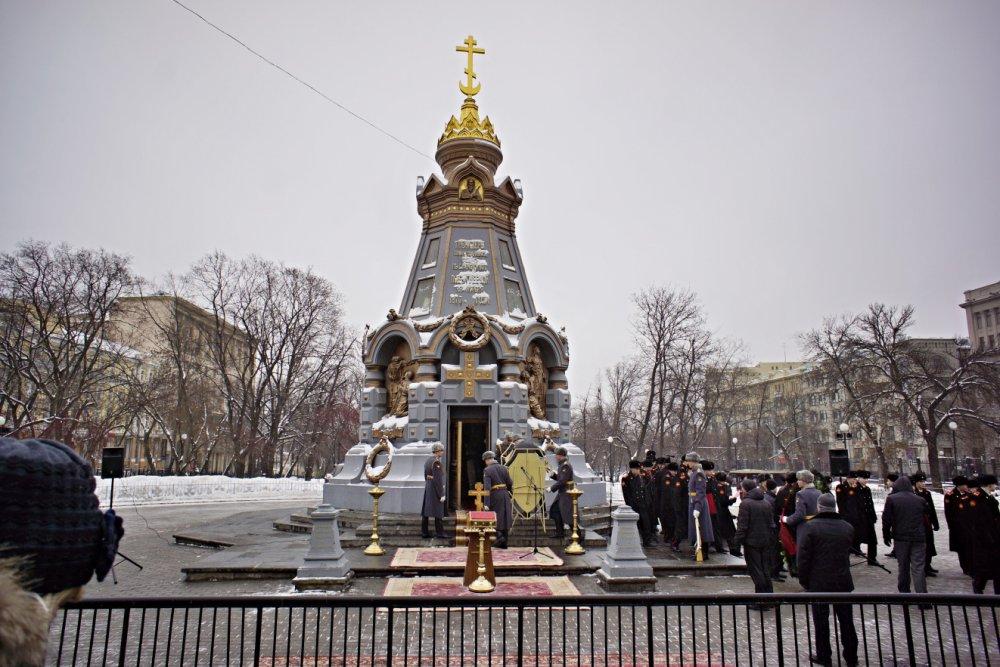 В Москве отремонтируют памятник гренадерам, павшим под Плевной
