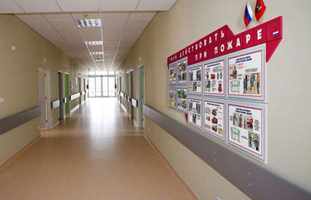Почти все школы Подмосковья готовы к учебного году в пожарном отношении