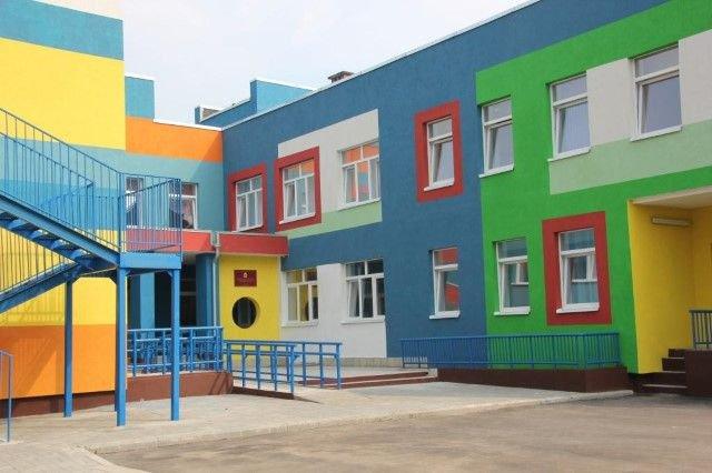 Детский сад построен в Тимирязевском районе Москвы
