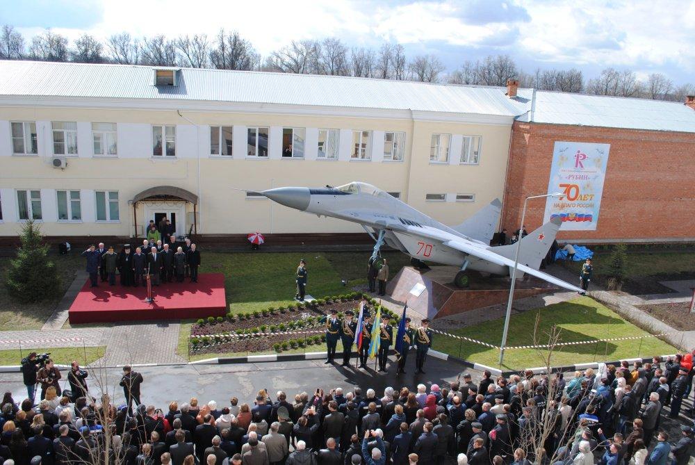 В Балашихе будет построен новый корпус авиапредприятия «Рубин»